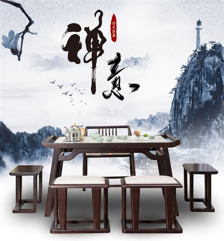 1新中式书房茶台