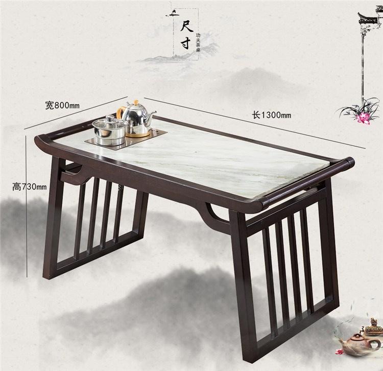 6新中式书房茶台
