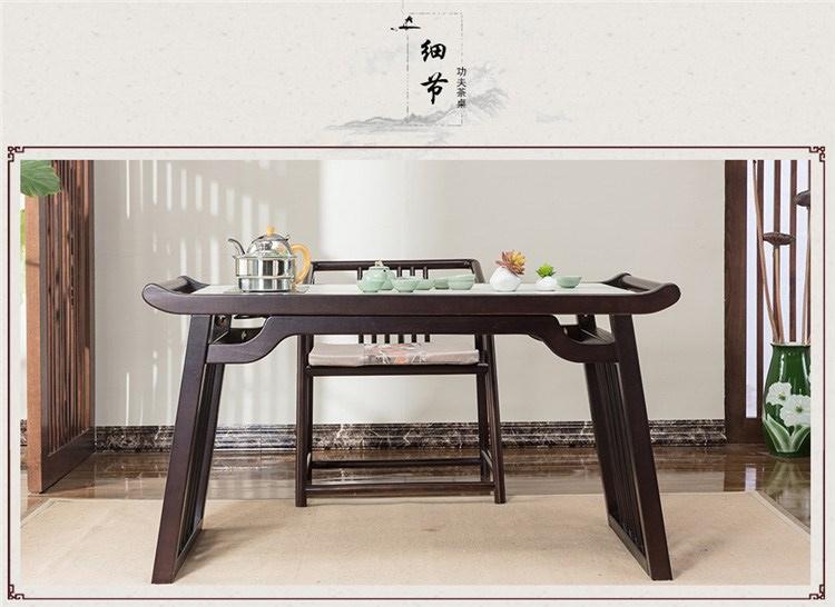 7新中式书房茶台