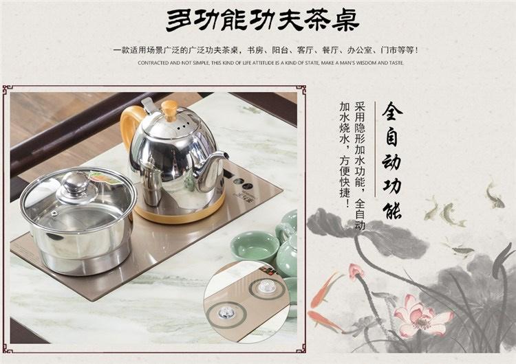 8新中式书房茶台